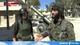Применение химического оружия террористами в Сирии! НОВОСТИ 33!