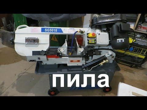 ЛЕНТОЧНАЯ ПИЛА по металлу FDB Maschinen SG 5018 – первое впечатление и тест по титану