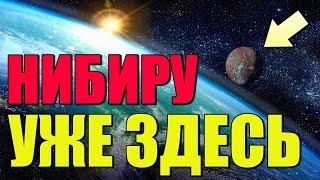 ПЛАНЕТУ НИБИРУ ЗАСНЯЛИ НА МКС !!! Исследователь разглядел на МКС приближающуюся планету Нибиру !!!