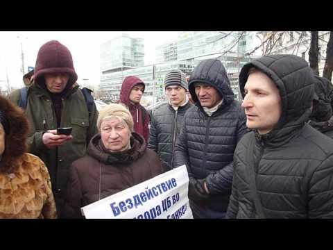 Вклады в банках Москвы, самые выгодные процентные ставки