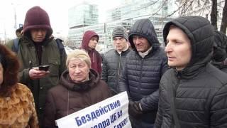 Пикет вкладчиков Внешпромбанка 25.02.2016 г. Москва. Что нужно делать! часть 2