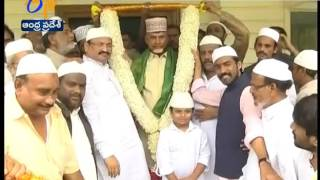 Eid Mubarak | CM Chandrababu wishes Muslims