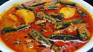 आलु भिंडी की मसालेदार सब्ज़ी // Dhaba style aalu bhindi masala
