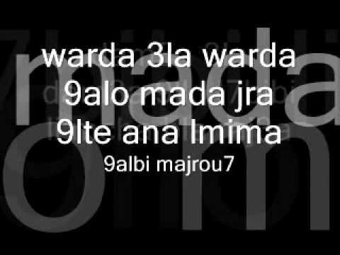 WARDA KELMA TÉLÉCHARGER 3LA WARDA