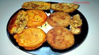 আচারি স্বাদে কিমা আলুর চপ (২ পদ্ধতিতে) | Pickle Flavoured Potato Chop with Minced Chicken | আলুর চপ