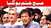PTI Chairman Imran Khan Media Talk Islamabad (10.07.17) #PanamaLeaks #PanamaPapers #JIT