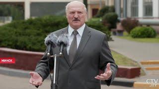 Лукашенко: Мать работала дояркой, одна мать! Ну какие там деньги! Поэтому я старался заработать...