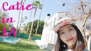 新彩妝試用 + Mini Vlog in Los Angeles  l  Hello Catie