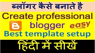 EasyMag -Blogger Theme (Full Installation) How to Make Money With Blogger and Adsense  (In Hindi)