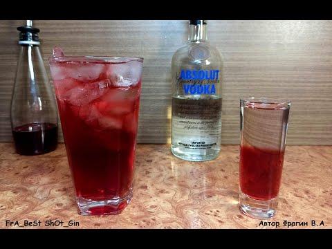 Рецепт коктейля Водка гранатовый сок (Vodka With Pomegranate Juice Cocktail Recipe) Шот Водка сок