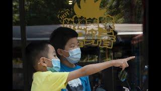 6/20【时事大家谈】中国民众如何适应疫情后生活?