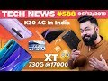 Realme XT 730G @17000?😲, Redmi K30 4G In India,Red Magic 4 On SD865, 240Hz Phone, Nokia TV-TTN#588