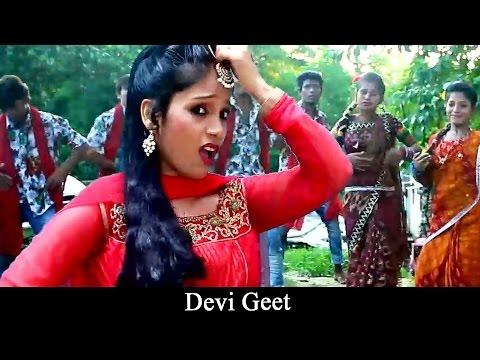 HD Ae Driver Babu - Amrita Dixit | Bhojpuri New Song 2016 | New Devi Geet 2016