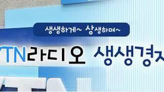 [생생] 라임펀드 6조 원 유괴사건, 금감원이 공개 수…