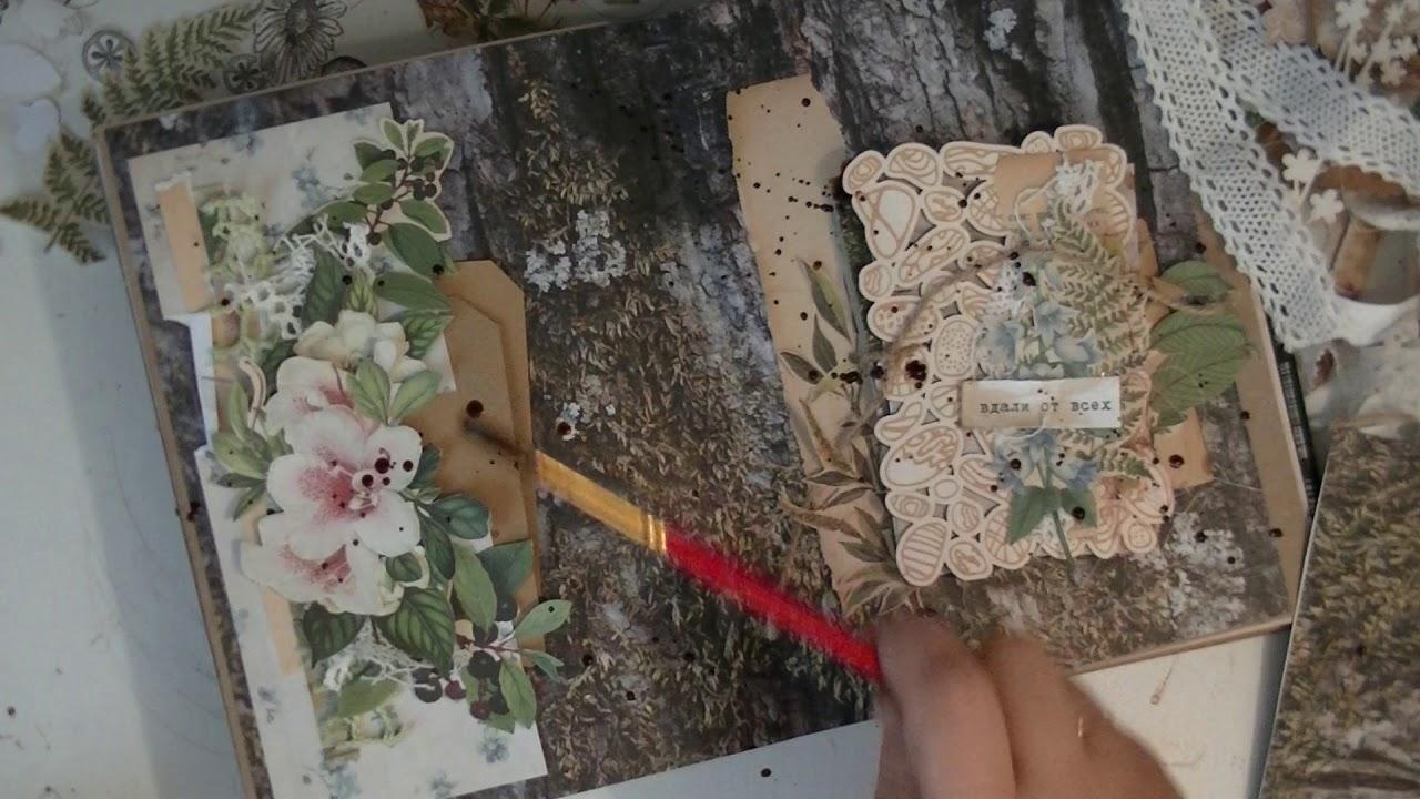 Картинки по запросу Katya Pogodina PRO скрапбукинг: Винтажный Ботанический Альбом Katya Pogodina