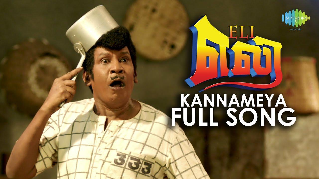 Download Eli | Kannameya | Vadivelu | New Tamil Movie Video Song