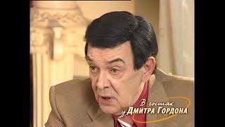 Магомаев: Увидев меня на пороге соседка моего друга, решила, что ей пора в сумасшедший дом