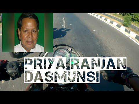 priya ranjan dasmunsi dead body.  raiganj