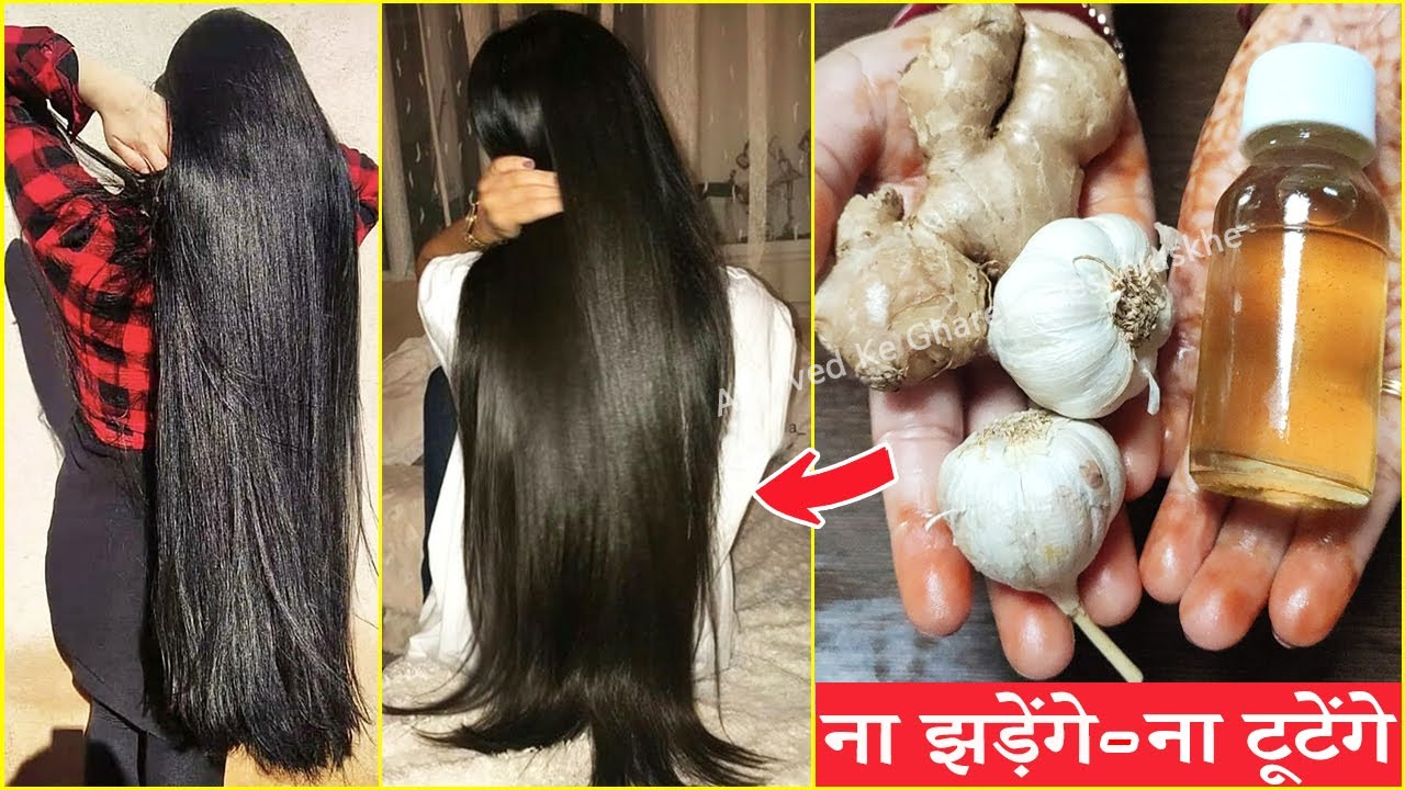 लगालो ये जादुई तेल: बालो का झड़ना बंद, पतले बाल मोटे, काले और लम्बे हो जायेंगे/ Get Long Hair Faster