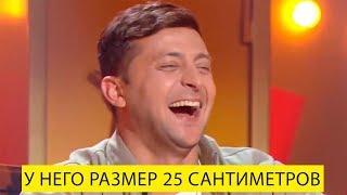 Пошел поссать а сзади папа друга - Одно из лучших выступлений КОМИКА 2018!