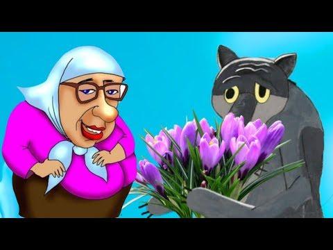 С днём БАБУШЕК ! Ой чуть не забыл про бабулечек красотулечек !#Мирпоздравлений