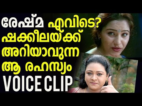 Shakeela Reveals that Secret of Actress Reshma