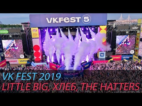 VK FEST 5 2019 / LITTLE BIG / ХЛЕБ / THE HATTERS