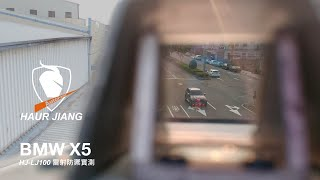 HUAR JIANG HJ-LJ100 (TEST13 BMW X5)