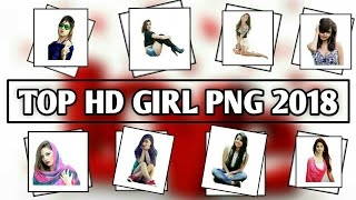 Download All To All Girls PNG | All Girl PNG Material Here | All New Cb Edits Girl PNG |PNG GIFT