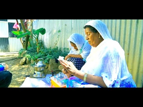 Tatek Tamerat - MaMa(mama) - New Ethiopian Music 2017(Official Video)