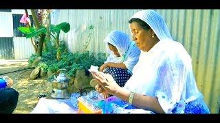 Tatek Tamerat - MaMa ማማ (Amharic)