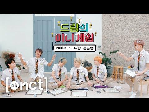 드림 미니게임 🎮 ROUND 1 : 드림 골든벨 | NCT DREAM Mini Game