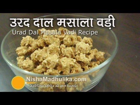 Urad Dal Vadi Recipe -  Masala Urad Dal Vadi Recipe - punjabi wadiyan