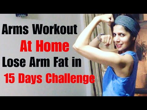 Arms Workout at Home | Lose Arms Fat Fast no equipment, no weight | Arms exercises for women