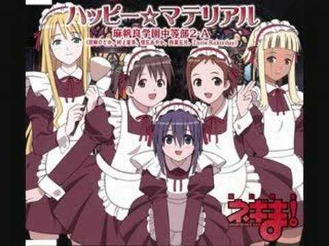 Mahou Sensei Negima; Happy Material 6 (Karaoke ver.)