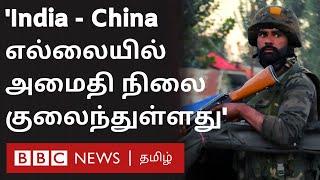 India China fight news: 45 ஆண்டுகளுக்கு பிறகு மீண்டும் 'நிலைகுலைந்த அமைதி' – Minister Jaishankar