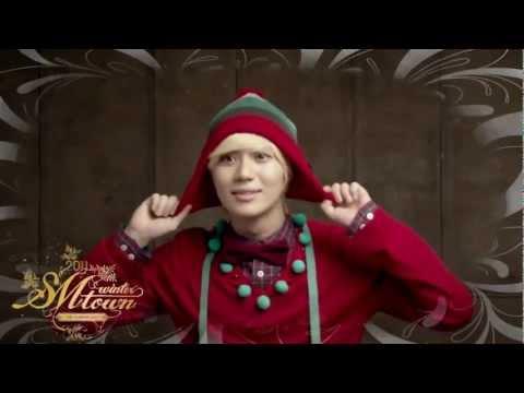 Last Christmas (SHINee Cut)