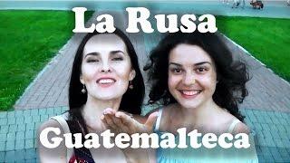 La rusa guatemalteca l Mi amiga Ksenia(El perfil de Kseniya www.facebook.com/kseniya.skripacheva SÍGUEME: Instagram elsykazan Vkontakte.com/elsy84 Facebook Aysylu Valeeva SUSCRÍBETE A ..., 2016-08-17T19:28:20.000Z)