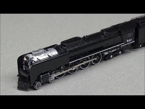 Model Railway Toy Train Scenery Review: Kato N scale U.P. 844 & Excursion Set