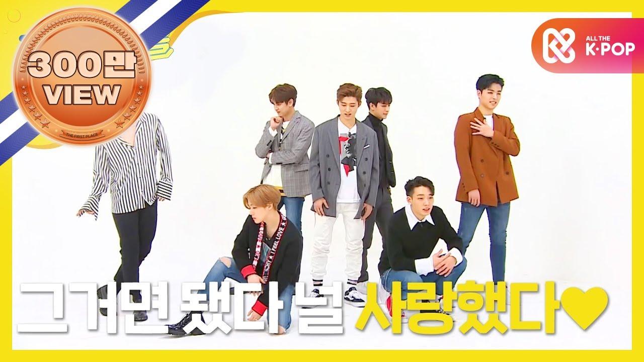 (Weekly Idol EP 341) IKON's NEW SONG 'LOVE SCENARIO' 2X faster ver  [아이콘  '사랑을 했다' 그거면 됐다 2배속 해따]