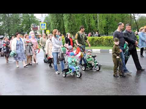 Город Щигры Курской области  9 мая 2019 года