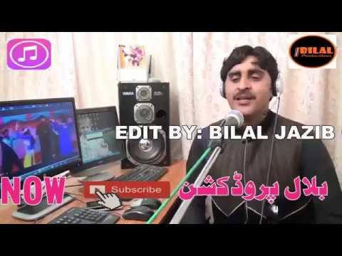 Hik Banday  De Do Do Aashiq    Singer Amir Baloch   Latest Punjabi And Saraiki Song    2017
