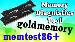 Три способи перевірки оперативної пам