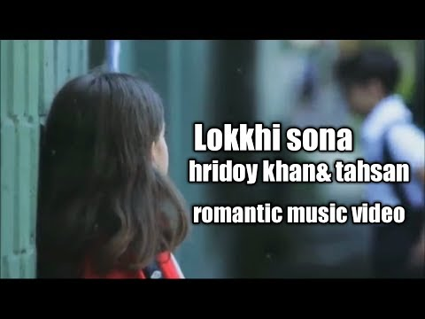 Rupkotha Tui To Amari ||Lokkhi Sona || Hridoy Khan & Tahsan || Music Video 2018