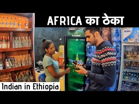 Price of BEER in Ethiopia | Hindi | Indian in Africa