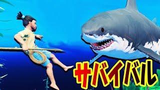 サメと暮らすサバイバル生活はじめます!! 手造りイカダでサメサバイバル - Raft 実況プレイ #1