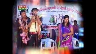 Rane Chadi Moniti Maa Meladi Part-1 | Jignesh Kaviraj | Sejal vagela | Gujarati