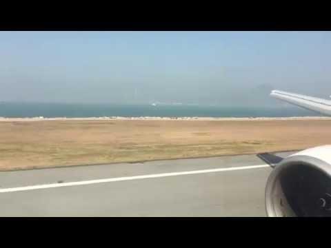 Landing in Hong Kong Chep Lap Kok Int'l HKIA