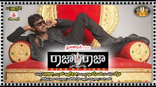Rajathi Raja Telugu Full Length Movie || Lawrence, Kamna Jethmalani, Meenakshi