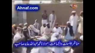 Teen Talaq debate- Ilyas Ghuman vs Amir Kalim 2/3 [Deoband vs Ahle hadith]